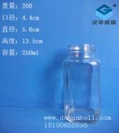 250ml长方形牛奶玻璃瓶