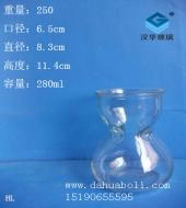 280ml水培玻璃花瓶