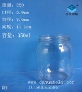 350ml组培玻璃瓶