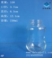 230ml婴儿专用玻璃奶瓶