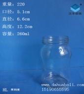 250ml牛奶玻璃瓶