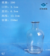 250ml小口试剂玻璃瓶