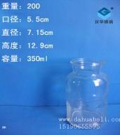 350ml广口试剂玻璃瓶