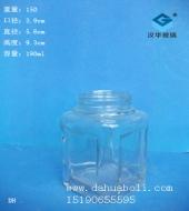 190ml墨水玻璃瓶