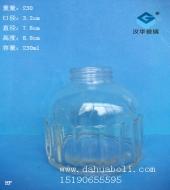 230ml玻璃墨水瓶