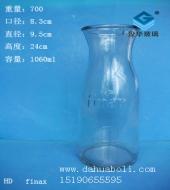 1000ml牛奶玻璃瓶