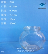 400ml扁骨玻璃罐