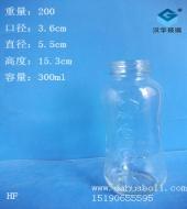 300ml婴儿专用牛奶玻璃瓶