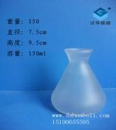 150ml蒙砂玻璃瓶