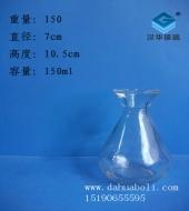 150ml玻璃烧杯