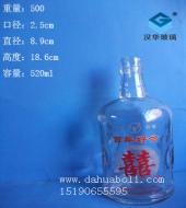 500ml烤花玻璃酒瓶