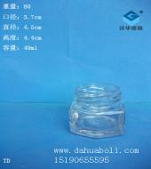 40ml六棱玻璃膏霜瓶