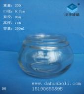250g膏霜玻璃瓶