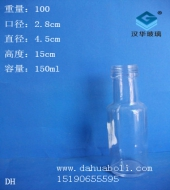 150ml圆形橄榄油玻璃瓶