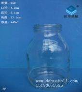 440ml组培玻璃瓶