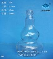 280ml葫芦玻璃酒瓶
