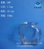 450ml茶叶玻璃罐