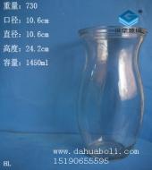 1400ml玻璃花瓶