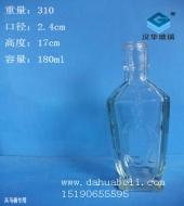 180ml玻璃白酒瓶