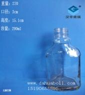 290ml医药玻璃瓶