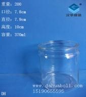 370ml玻璃储物罐