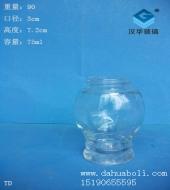 75ml胡椒粉玻璃瓶