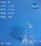 70ml玻璃香水瓶
