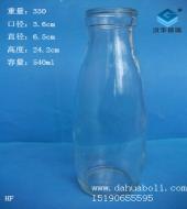 500ml牛奶玻璃瓶