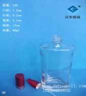 90ml玻璃香水瓶