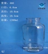 1200ml广口试剂玻璃瓶