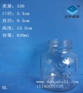 630ml玻璃组培瓶