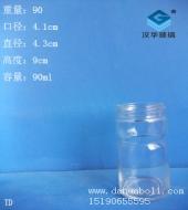 90ml胡椒粉玻璃瓶