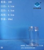 90ml圆柱形调料瓶