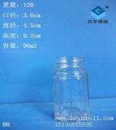 90ml玻璃调料瓶