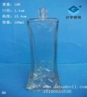 100ml香水玻璃瓶