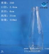300ml玻璃饮料瓶