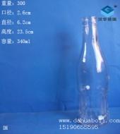 340ml玻璃汽水瓶