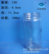 100ml直筒玻璃胡椒粉瓶