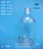 350ml玻璃香油瓶