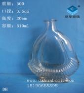 500ml工艺玻璃酒瓶