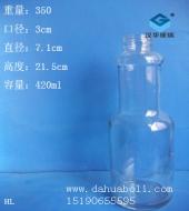 420ml麻油玻璃瓶