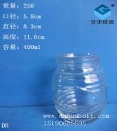 400ml螺纹蜂蜜玻璃瓶