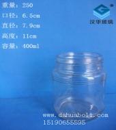 400ml蜂蜜玻璃瓶