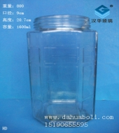 1600ml蜂蜜玻璃瓶
