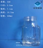450ml玻璃蜂蜜瓶