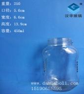 450ml蜂蜜玻璃瓶