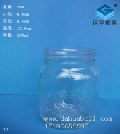 520ml玻璃蜂蜜瓶