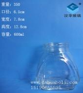 600ml玻璃蜂蜜瓶