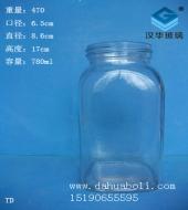 780ml方形蜂蜜玻璃瓶