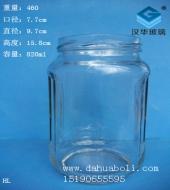 800ml玻璃蜂蜜瓶